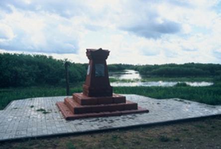 monument-precisant-le-point-de-passage.jpg
